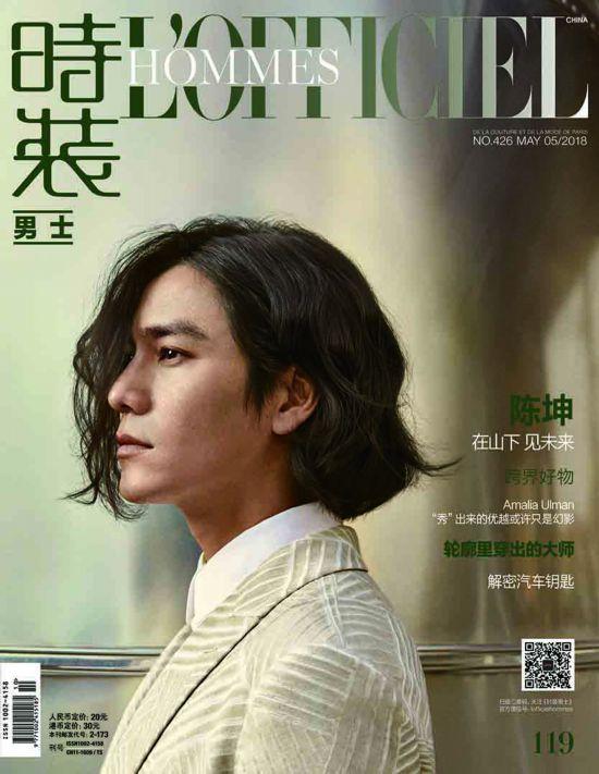 陈坤长发登封面 真是太帅气了
